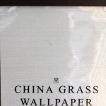 Malabar China Grass Wallpaper